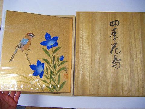 美術 絵画「船越長嘉 自筆 肉筆画 花鳥絵図 色紙 3点 箱付き」