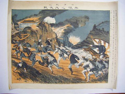 明治 浮世絵 彩色 石版「日清戦争 絵図 5点一括」中国 韓国 朝鮮