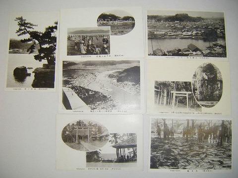 昭和初 写真 宮城県「絵葉書 石巻 名勝 12枚 袋付 等 2点一括」