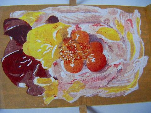 昭和初 戦前 美術「八代嘉助 肉筆 彩色画 果物等」静物画 絵葉書