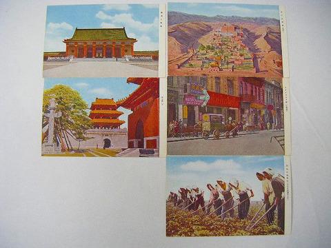 昭和初 写真 美人 中国「絵葉書 満洲 開拓花嫁学校 等5点一括」