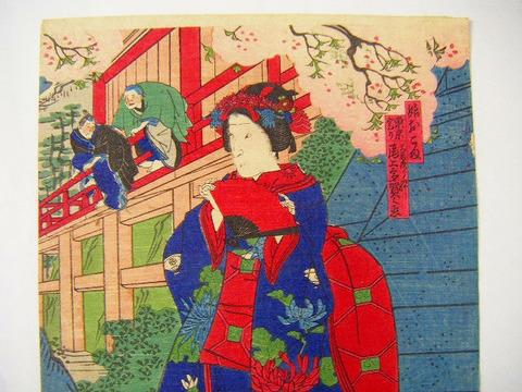 明治初 浮世絵 美人 芳瀧「娘おこえ 東京 尾上多賀之恵」彩色 木版画