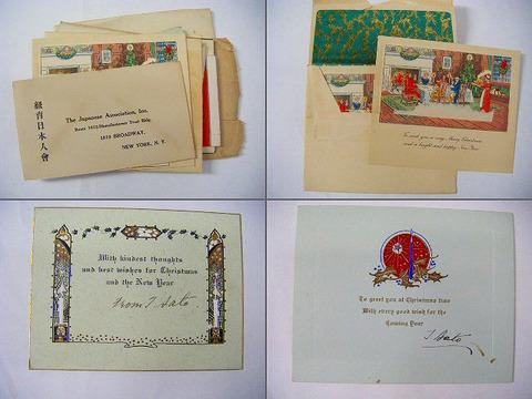 昭和初 戦前 アメリカ「クリスマス 新年 グリーティング カード 22点」