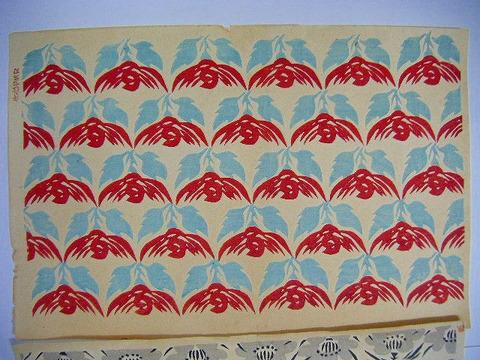 昭和初 浮世絵 美術「下澤木鉢郎 通草と山形葡萄 等 彩色 木版 3点一括」
