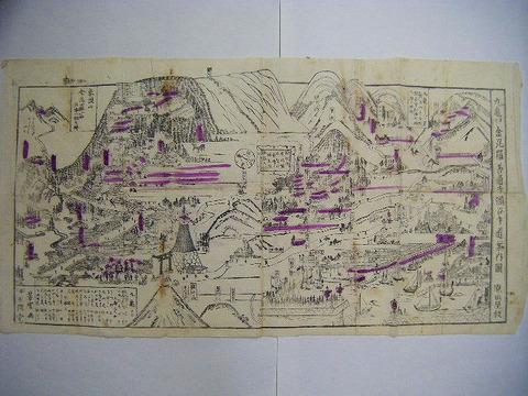 江戸 浮世絵 地図 絵図 鳥瞰図「丸亀 より 金比羅 案内図」芳雪 木版画