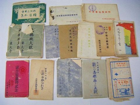 明治 ~ 昭和初「絵葉書 東京 名古屋 博覧会 等 500枚以上 袋付等」