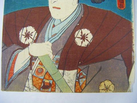 江戸 浮世絵 豊国「諸国 名所 京都 長柄長者」彩色 木版画