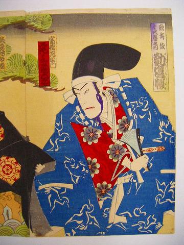 明治 浮世絵 国貞「歌舞伎 十八番 勧進帳 3枚組」団十郎 弁慶 彩色 木版