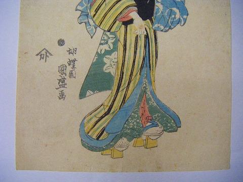 江戸 浮世絵 国盛「美人 桜」彩色 木版画