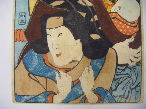江戸 浮世絵 国芳 美人「高木折右エ門 女房 梅の井」彩色 木版 大首絵