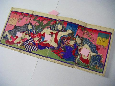 江戸 和本 浮世絵 春画 枕絵 淫水亭「春本 風流艶くらべ 全」パノラマ