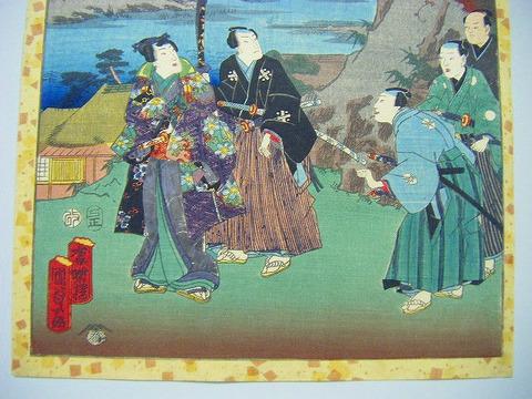 江戸 浮世絵 国貞「紫式部 源氏 歌留多」彩色 木版画