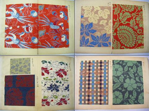 大正初 浮世絵 美術 和服 彩色 木版画「染織大鑑 織之部三」