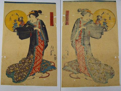 江戸 浮世絵 美人 英泉「今様五節句 正月」彩色 木版画