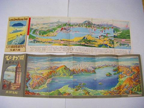 昭和初 絵図 地図 鳥瞰図 西村宇一「琵琶湖 等 滋賀県 案内 5点」名所
