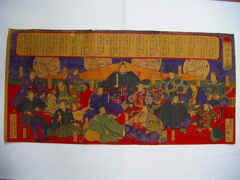 明治初 浮世絵 芳虎「徳川 将軍 家譜 3枚組」家康 ~ 慶喜 彩色 木版