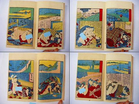 江戸 明治初 和本 浮世絵 枕絵 春本「東の初夢 上 春画 24画」彩色 木版