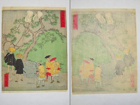 江戸 明治初 浮世絵 広重「東海道 日坂」彩色 木版画 静岡