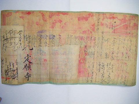 明治初 浮世絵 吟光 東京 美人「墨田 堤 御覧 之図3枚組」彩色 木版
