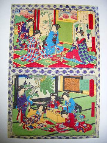 明治初 浮世絵 広重「婦人教訓鏡 (2) 香道 美術 2画」美人 彩色 木版