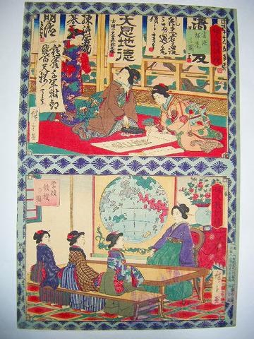 明治初 浮世絵 広重「婦人教訓鏡 (5) 習字 学校 教授 2画」美人 彩色 木版
