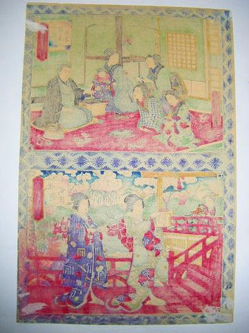明治初 浮世絵 広重「婦人教訓鏡 (3) 躾 諸礼式法 2画」美人 彩色 木版