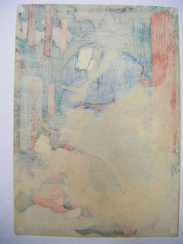 江戸 浮世絵 国芳 美人「是より 王子道」彩色 木版画