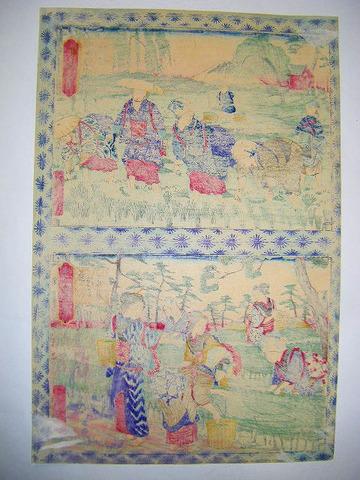 明治初 浮世絵 広重「婦人教訓鏡 (6) 田植え 茶摘み 2画」美人 彩色 木版