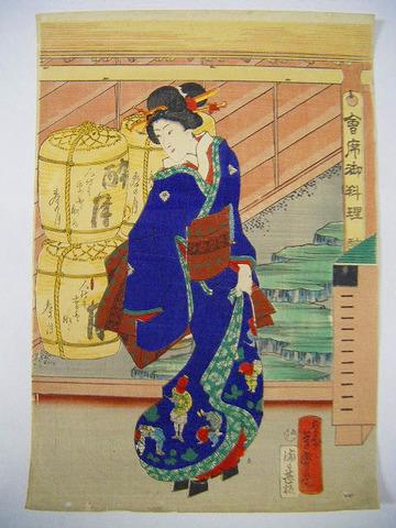 江戸 浮世絵 芳盛 美人「会席 御 料理」酒 彩色 木版画