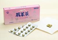 便秘薬 生薬由来 腸草薬