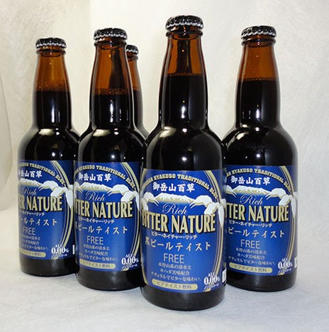 ノンアルコール黒ビール