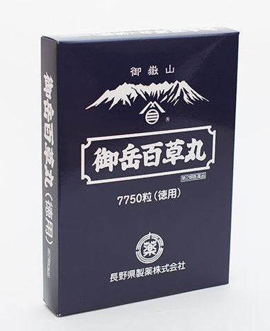 徳用 百草丸 7750粒