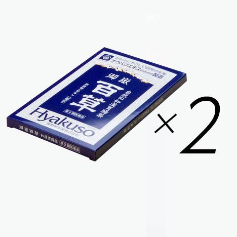 送料込み【御嶽百草】18g第2類医薬品2個セット (1個800円税別)