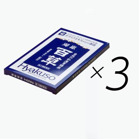 送料込み【御嶽百草】18g第2類医薬品3個セット (1個800円税別)