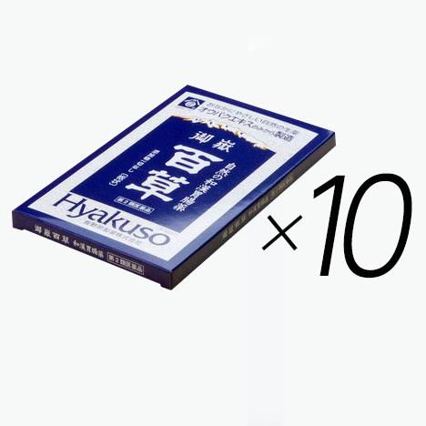 【御嶽百草】18g第2類医薬品10個セット (1個800円税別)