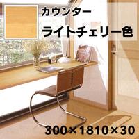 送料無料【アウトレットカウンター】 KU