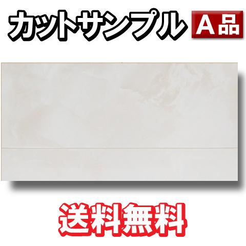 SMPL-YE33-SX 【カットサンプル】