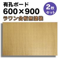 送料無料★1枚【600×900サイズ有孔