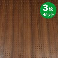 送料無料★当店オリジナル【有孔ボード】U