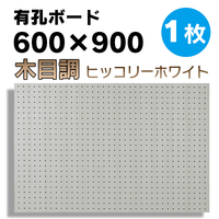 UKB-600900-2038-120