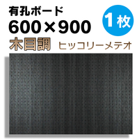 UKB-600900-2038-123