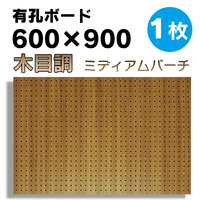 UKB-600900-1949-122