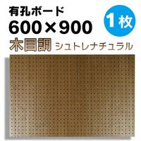 UKB-600900-2230-32