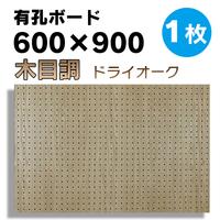 UKB-600900-2457-32