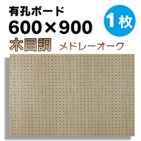 UKB-600900-2457-31