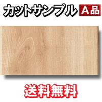 SMPL-YN7701-50【カットサンプル】