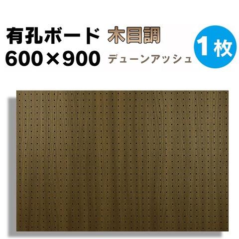 UKB-600900-2300-32