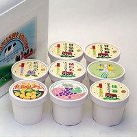 アイスクリーム(8個セット)