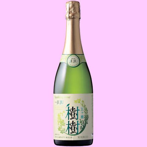 五ケ瀬 樹樹(スパークリングワイン)
