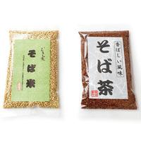 吾亦紅 そば茶・米セット